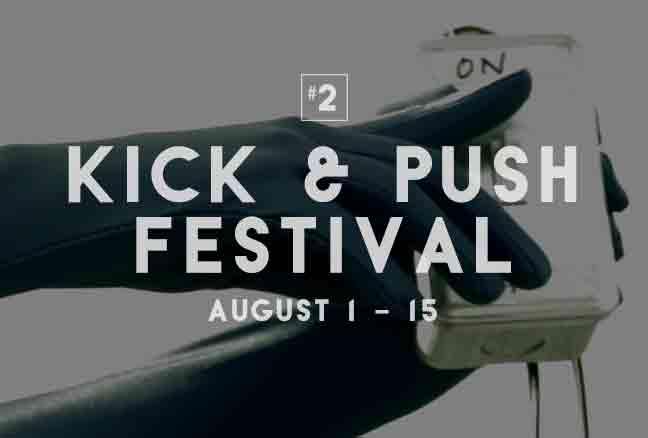 2_kickpush
