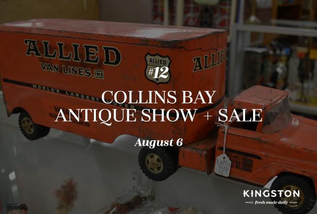 12_antiquesale